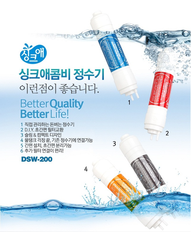may-loc-nuoc-waterpia-6-cap-loc-RO-DB6000-1