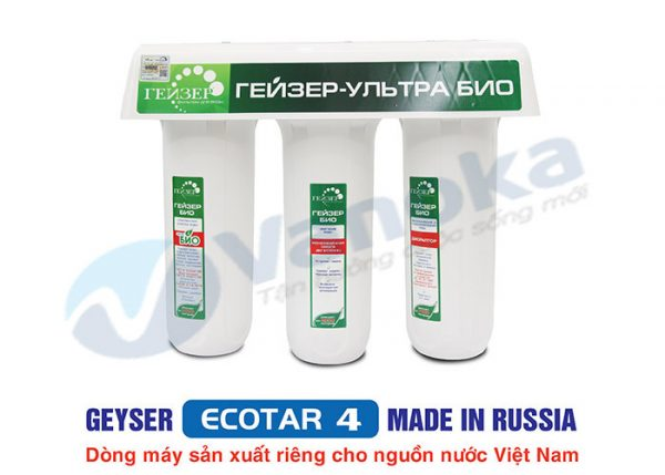 may-loc-nuoc-nano-geyser-ecotar-4-made-in-russia