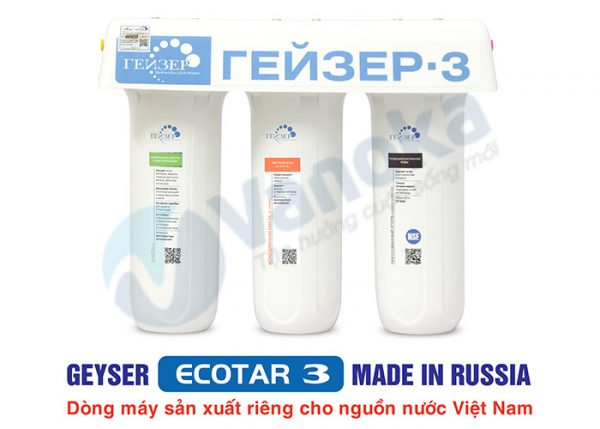 may-loc-nuoc-nano-geyser-ecotar-3-nhap-khau-nga