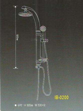 Thông số kỹ thuật Cần sen Sobisung IB-0200 Nâu